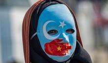 美國發佈宗教自由報告 多國駐聯合國大使開會討論新疆人權