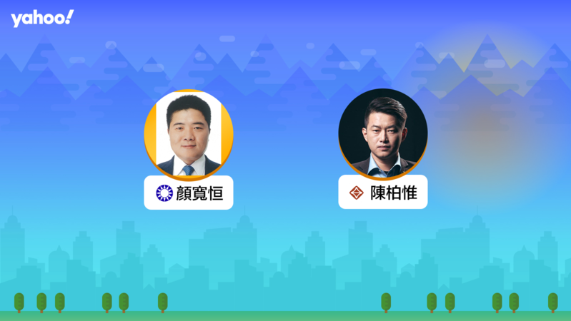 2020立委選舉台中市第二選區(沙鹿,烏日,大肚,龍井,霧峰),你支持誰?