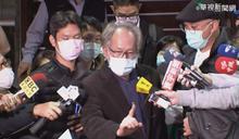 涉貪羈押逾4個月 陳超明500萬交保