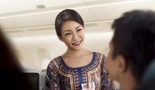 新加坡航空推出超值優惠票價飛往歐洲與澳洲