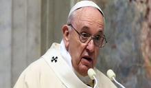 教宗為維吾爾人權發聲 為梵中關係投下震撼彈