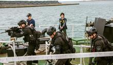 海巡特勤攻堅緝毒罕見曝光 《海岸騎士》重現驚險畫面