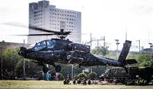 陸航直升機熱加油、掛彈 戰、甲車反擊操演