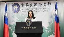 【Yahoo論壇/黃介正】沒在臺灣長大的外交官