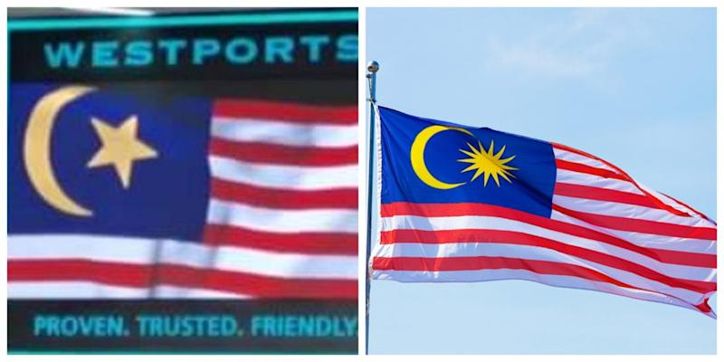 The offending, shabby-starred flag (left); and the genuine article (right).