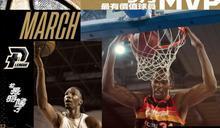 PLG》得分籃板阻攻樣樣表現出色 攻城獅塔壁獲選單月MVP