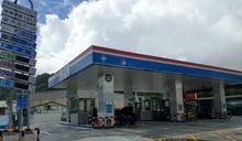 國際原油期貨價格走升 下週汽油價恐調漲0.1元