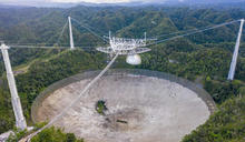 阿雷西博無線電天文台確定無法修復,將全面進行拆除