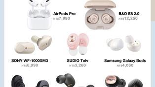 在家工作必備!2020真無線藍牙耳機這幾款超人氣