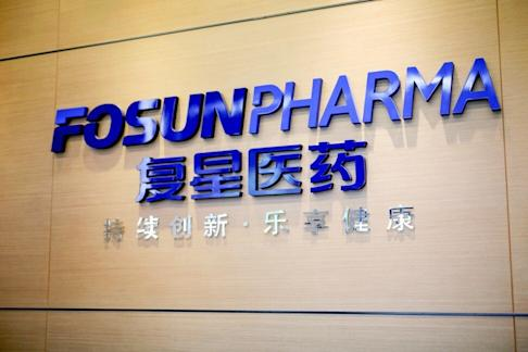 Shanghai Fosun Pharma Group in Shanghai. The company contacted German firm BioNTech in January about a partnership on vaccine development. Photo: Reuters