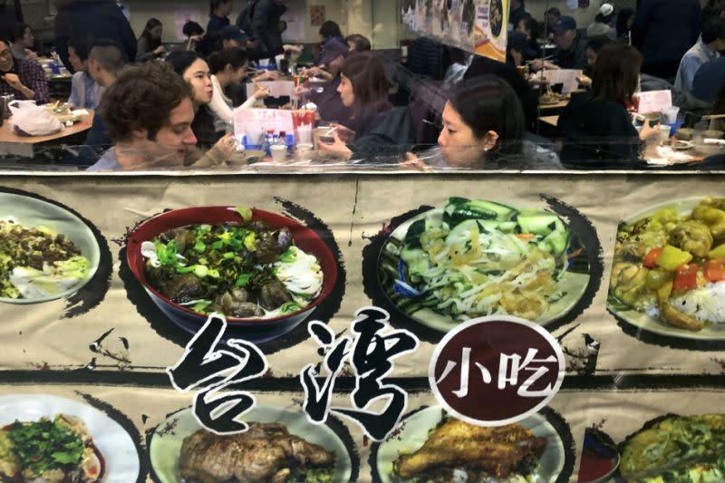 Merriam-Webster perbarui istilah sindrom restauran China