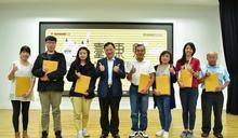 改造商家培訓人才 臺東縣軟硬兼顧打造國際友善環境