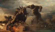 雙獸發威!「哥吉拉大戰金剛」台5天1.5億 陸4天20億票房驚人