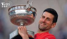 法網封王! 約克維奇成男網史上首位「雙圈滿貫王」