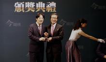 賴清德頒發最佳財富管理銀行獎(2) (圖)