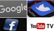 使用者付費?澳洲立法要社群平台給媒體錢 臉書、谷歌強烈反彈