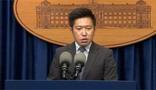 快新聞/駁內閣改組傳聞虛構不實 總統府:肯定蘇貞昌政績卓著
