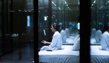 威權與圓形監獄—防疫旅館的關係美學