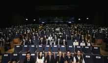 培養接軌國際人才 中市府舉辦2020青年模擬聯合國會議