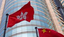 【Yahoo論壇/陳嘉霖】香港的困境 台灣的警惕