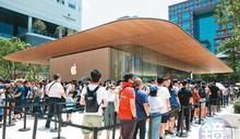 【理財最前線】iPhone 12點火 9檔黑馬股狂奔