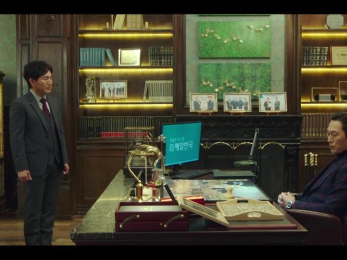 《Hush》社長的15樓神秘辦公室
