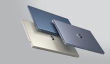 新款 Pavilion 是 HP 旗下首批搭載 Intel 第十一代處理器的筆電