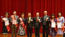私教協會表揚資優教師
