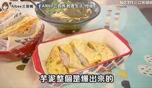 板橋捷運站美食 米糕尬半熟蛋超療癒