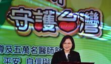 【Yahoo論壇/黃奎博】拜登當選 蔡英文要注意的三件事