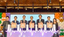國慶晚會首度移師基隆 游錫堃邀請國人參與