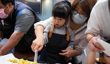 50年肉乾品牌迪化街展店 搶先體驗鳳梨酥DIY、現炒肉鬆 再抽開幕禮