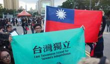【專文】「台灣共和國」的台灣人vs在台灣的中國人