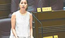 桃園市議員王浩宇遭控造謠未受理 資深法官打臉:社維法可函送