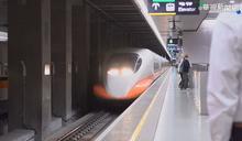 高鐵推「高端遊」! 享商務車廂與百萬名車接駁