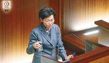 林鄭否認藉施政報告博連任