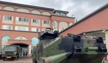 閃電來襲 海軍陸戰隊AAV7兩棲突擊車投入災防整備