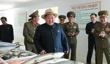 【鮭魚改名潮】金正恩比壽司郎更狂 不用改名3千噸鮭魚免費吃