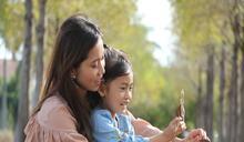 千棵落羽松搭配草原祕境 親子毛小孩放風新景點