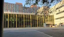 秋季復課 州府:紐約市僅交「綱要」未做詳細規畫
