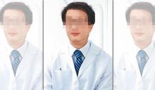 【名醫偷拍美牙助4】網路評價讚良醫 他出事竟找3律師加民代喬和解