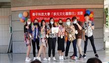 修平科大舉辦多元文化國際日 國際生展現學習成果