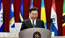 吳釗燮呼籲國際社會 捍衛民主前線台灣