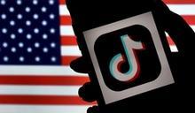 傳字節跳動與華府談判 避免賣掉TikTok美國業務