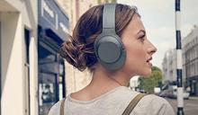 推薦十大 SONY 頭戴式耳機人氣排行榜【2020年最新版】