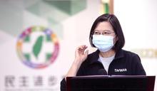拒與江主席辯論 蔡總統稱「先國後黨」