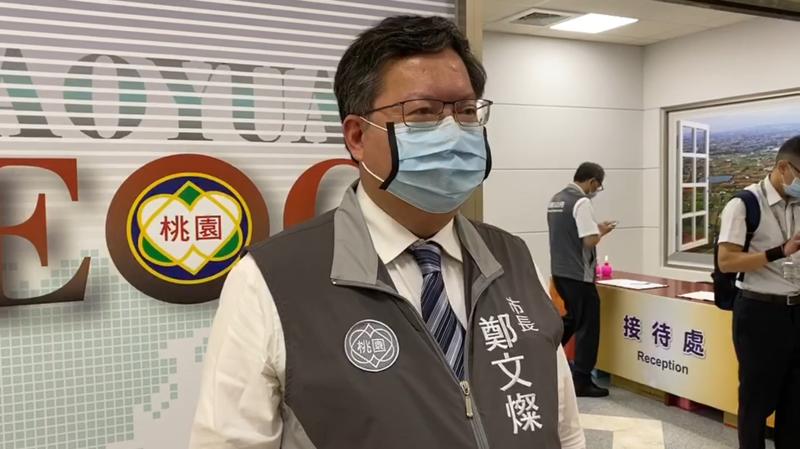 快新聞/有條件解封 鄭文燦:桃園市酒店6/1可復業、畢旅畢典恢復舉行