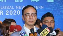 英民調曝台灣為亞洲唯一支持川普連任國家 朱立倫:押單邊風險很大