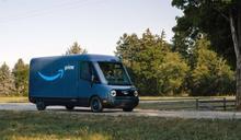 亞馬遜與 Rivian 合作的電動貨車首度亮相,證明不是靠 PPT 賣車