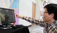 勞動部南方創客基地研發AI口罩辨識機 (圖)